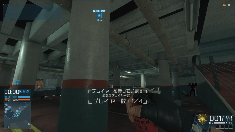 Bank-A-5